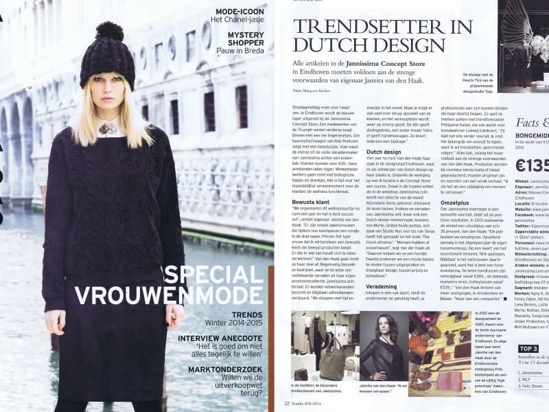 Textilia (NL) 2014